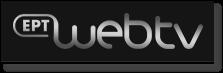 ERT-WebTV