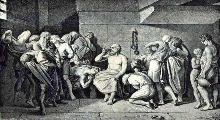 Σωκράτης