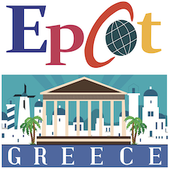 Greece in EPCOT