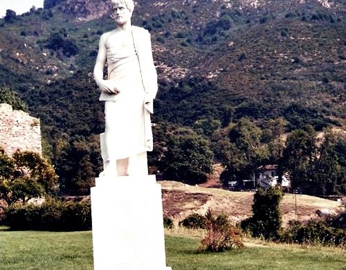Aristotle's native place Ancient Staegira (Στάγειρα), Halkidik