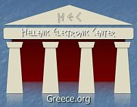 Hellenic Electronic Center Logo
