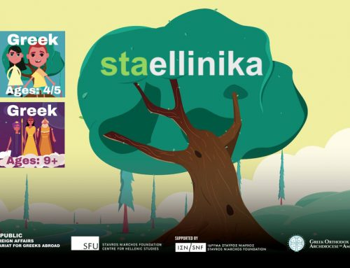 StaEllinika Greek language learning platform